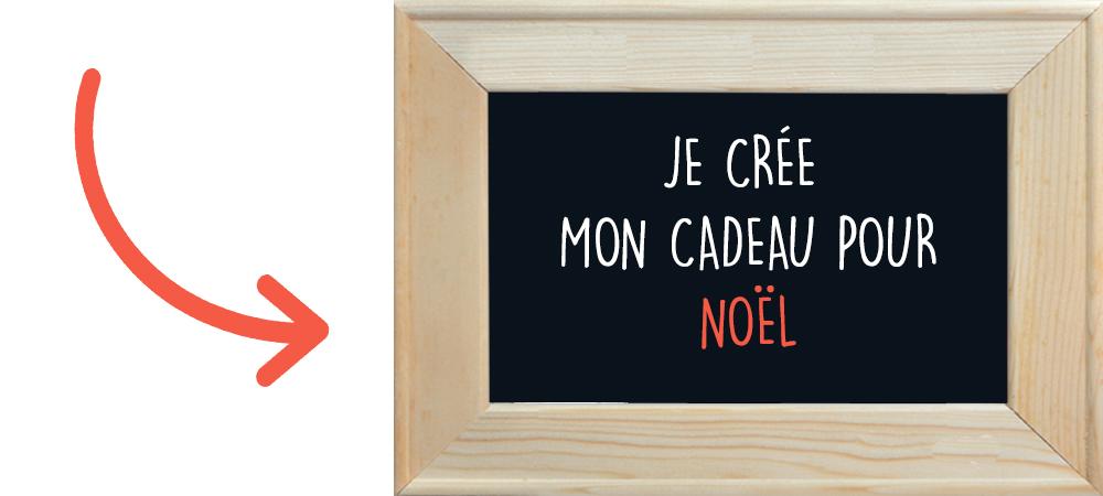 Idee Cadeau Noel 2019 Cadeau Original Et Personnalise Sur Famille De Dingue